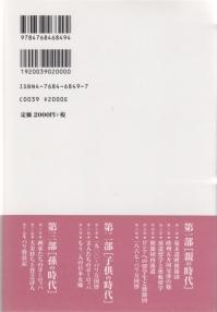 201116_022