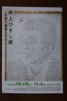 201122_a61