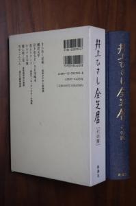 201209_001