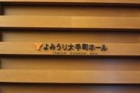 201219_01