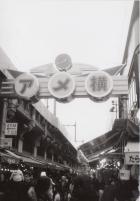 29_200122_ueno