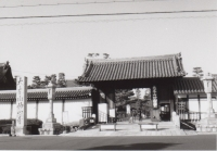 33_200211_kioto
