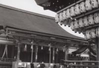 35_200212_kioto