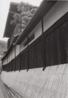 37_200212_kioto